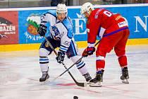 Vrchlabští hokejisté berou tři body z ledu Nové Paky.