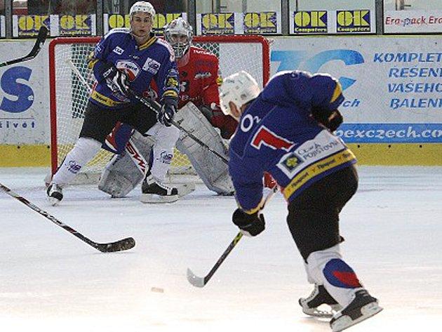 Hokejisté HC Vrchlabí se připravují na novou sezonu.