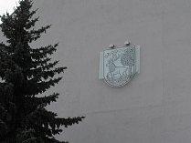 Komunistickou mozaiku nahradil jelen.