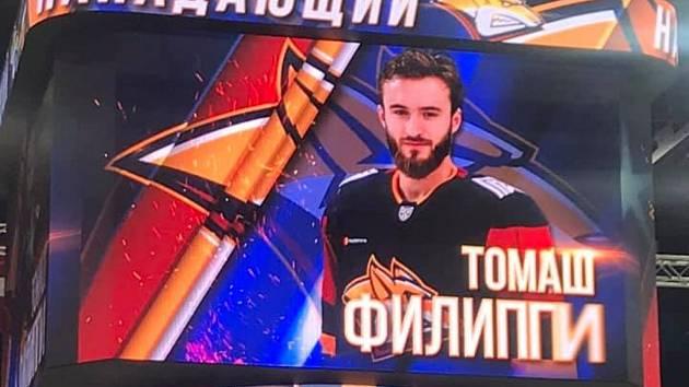 Hokejista Tomáš Filippi si po konci sezony v KHL užívá chvíle s rodinou.
