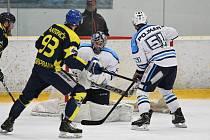 Vrchlabští hokejisté plní roli nejúspěšnějšího celku podkrkonošského regionu. Také letos si jako jediní proklestili cestu přes úvodní kolo play off II. ligy.