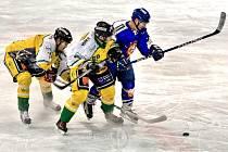 PROTI JAROMĚŘI se letos dvorským hokejistům dařilo. Ostatně jako proti všem soupeřům. Forma týmu je velmi dobrá.