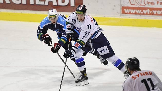 Hokejová Chance liga: HC Stadion Vrchlabí - HC Benátky nad Jizerou.