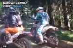 Vandalové na motorkách v Krkonoších