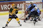 Vrchlabští hokejisté doma nezvládli úvodní třetinu zápasu proti Vsetínu. Závěrečný nápor přišel pozdě.