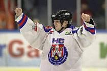 1. hokejová liga, Vrchlabí - Benátky nad Jizerou