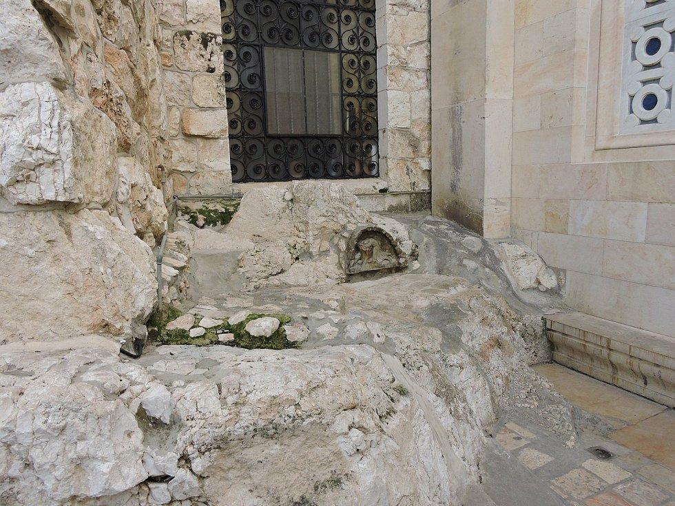 Ježíšova modlitební skála v Getsemanské zahradě v Jeruzalémě.