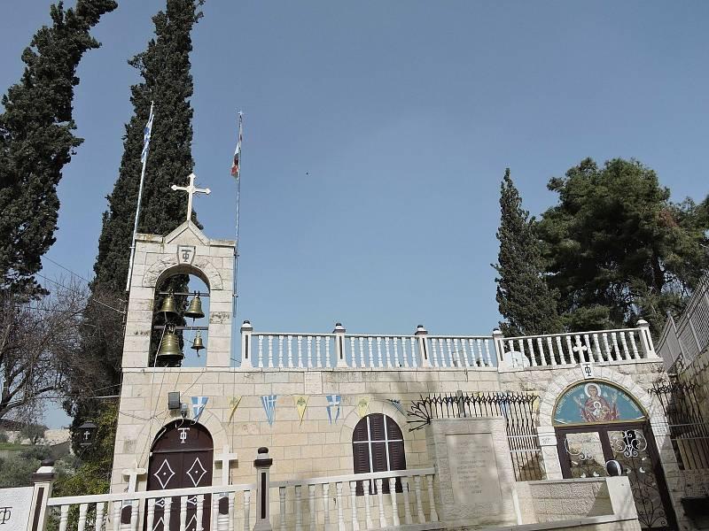 Kostel Hrobu Panny Marie v Getsemanské zahradě v Jeruzalémě.