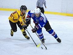 V lize starších žáků na sebe v Kutné Hoře narazili domácí Sršni a Vlašim. Kutnohorští hokejisté dokázali zápas vyhrát 4:3.