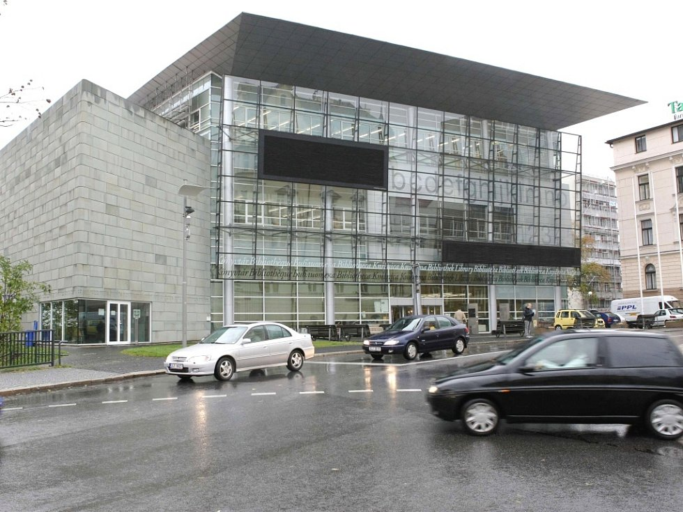 Krajská vědecká knihovna. Ilustrační foto