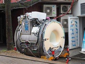 Nová magnetická rezonance od společnosti Philips.
