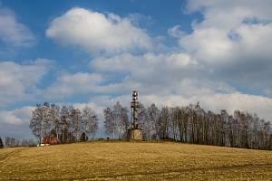 Kombinace rozhledny a telekomunikační věže vznikla v roce 2006. Název nese podle nedalekého pramene.