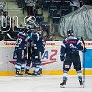 Utkání 23. kola Tipsport extraligy ledního hokeje se odehrálo 19. listopadu v liberecké Home Credit areně. Utkaly se celky Bílí Tygři Liberec a HC Kometa Brno. Na snímku je radost hokejistů Liberce.