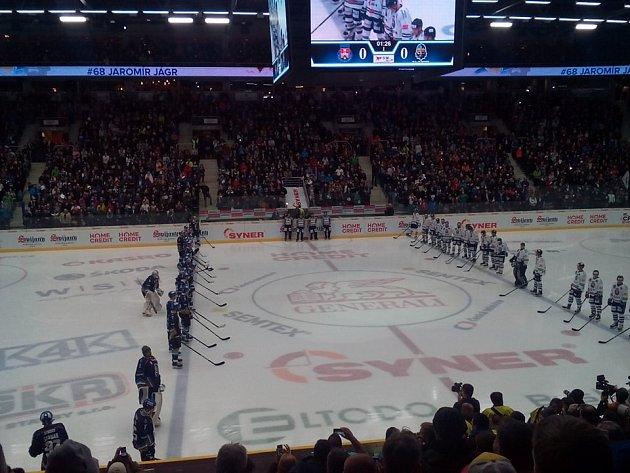 Utkání 46.kola WSM ligy ledního hokeje se odehrálo 3.února vliberecké Home Credit areně. Utkaly se celky HC Benátky nad Jizerou a Rytíři Kladno.