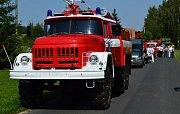 Sbor dobrovolných hasičů v Žíteči oslavil v roce 2017 120 let od svého vzniku.