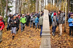 U příležitosti stého výročí založení ČSR se zastupitelé obcí Jilem, Horní Meziříčko a Horní Němčice dohodli na postavení památníku Trojmezí 27. října v místě hranice katastrálního území všech tří obcí.