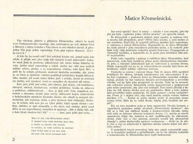 Tak znělo zdůvodnění založení instituce v první ročence matice v roce 1937.