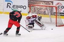 Druholigoví hokejisté se s velkou pravděpodobností v této sezoně už mezi mantinely nevrátí. Svaz naznačil záměr ukončit soutěž.