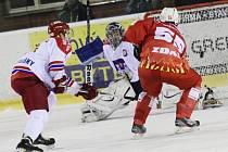 Obrat k lepšímu ve vysočinském měření sil nepřišel, Pelhřimov inkasoval ve Žďáru nad Sázavou sedm gólů. Série porážek Ledních Medvědů se natáhla na pět zápasů.