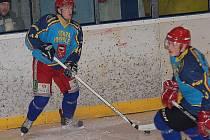Humpolečtí hokejisté po nadějném vstupu do sezony v jihočeské lize tápají. Výsledkem jsou čtyři porážky v řadě.
