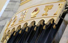Otevření synagogy