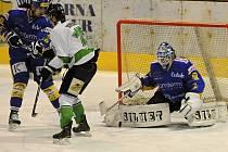 Po čtvrteční porážce 7:8 s Hradcem Králové se prvoligoví hokejisté IHC Písek znovu představí na domácím ledě. V sobotu od 17.30 hodin hostí Beroun.