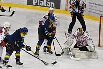 Písek padl v Havlíčkově Brodě brankou v závěru utkání. Ilustrační foto.