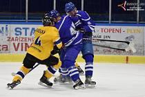 Krajská liga hokeje: HC Vimperk - Vajgar J. Hradec 1:0 (0:0, 0:0, 1:0).