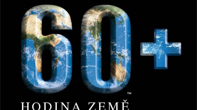 Logo Hodiny Země 2018.