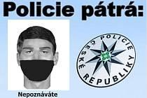 Policie pátrá po pachateli loupežného přepadení. Nepoznáváte ho někdo?