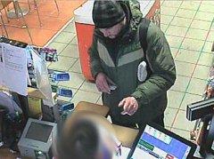 Pachatel, který neoprávněně používal platební kartu.