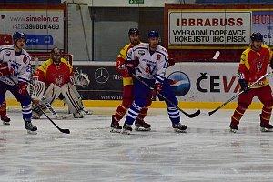 Vimperští hokejisté prohráli v Radomyšli v prodloužení