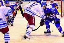 Šumavská liga ledního hokeje má za sebou úvodní čtyři kola. Ilustrační foto.