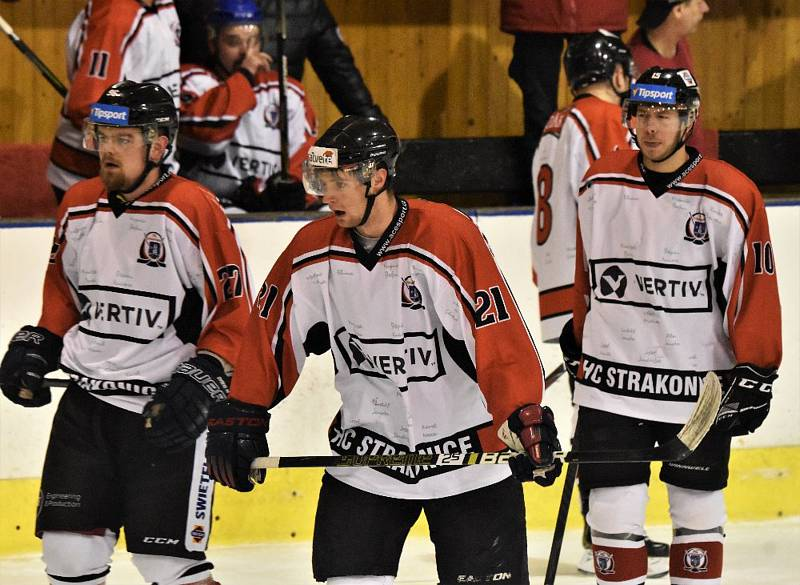 Hokejisté Strakonic hostí v dalším kole Milevsko. Ilustrační foto: Jan Škrle