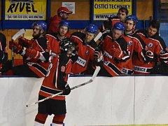 Hokejisté Strakonic jdou do nadcházejících dvou zápasů z pozice lídra tabulky.