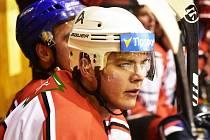 Hokejisté Strakonic přijeli z Krumlova bez bodu. Ilustrační foto.