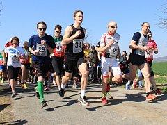 Sedmý ročník Stráneckého běhu, kterého se zúčastnilo bezmála devadesát sportovců i rekreačních běžců, ovládl Jiří Šmíd z TJ Neratovice. Silniční závod dlouhý 5400 metrů zdolal za dvacet minut a šestnáct vteřin.