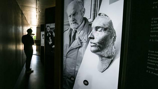 Pietní akt k výročí srpnové okupace z roku 1968 se v Muzeu Jana Palacha ve Všetatech na Mělnicku konal v pátek 21. srpna.