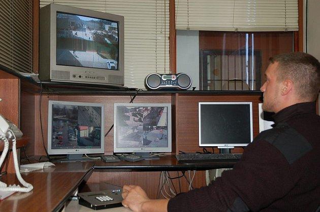 Kamerový systém městské policie ve Vsetíně