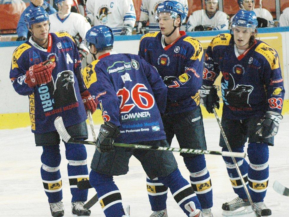 Hokejisté Valašského Meziříčí