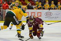 Hokejisté Vsetína proti Dukle Jihlava prohráli také podruhé.