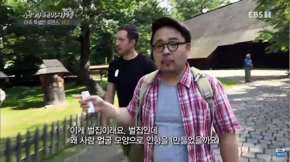 Záběr z dokumentu jihokorejské televize EBS z Valašského muzea v přírodě v Rožnově pod Radhoštěm v roce 2018.