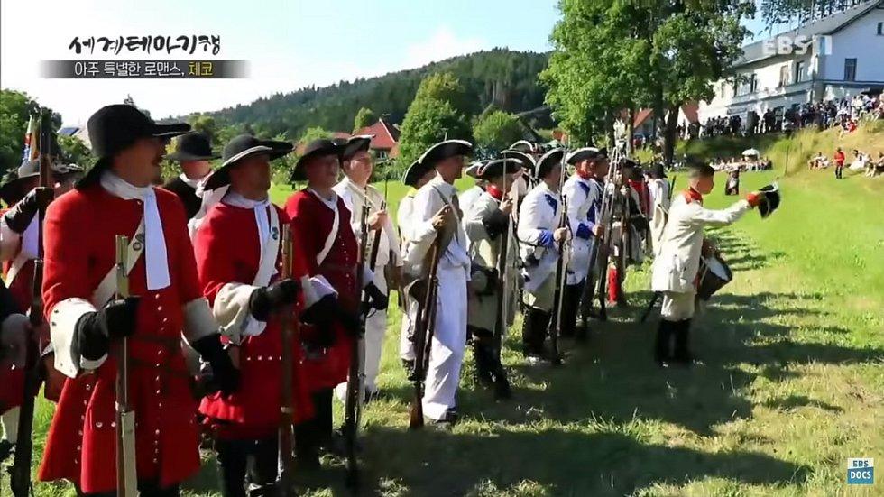 Záběr z dokumentu jihokorejské televize EBS z Portášských slavností ve Valašské Bystřici v roce 2018.
