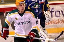 Robin Ševčík