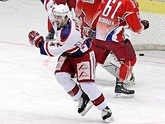 V Evropské lize bude chtít v dresu Slávie uspět havlíčkobrodský hokejista Lukáš Endál (na snímku).