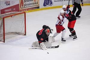 Druholigové hokejové derby BK Havlíčkův Brod a SKLH Žďár nad Sázavou se v letošní sezoně neuskuteční.