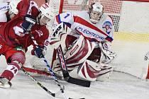 Pětadvacet. Tolik bodů zatím uhráli v krajském přeboru hokejisté Chotěboře v krajské hokejové lize.