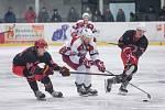 Hokejové utkání 2. ligy mezi BK Havlíčkův Brod SKLH Žďár nad Sázavou ze dne 19. února 2020.