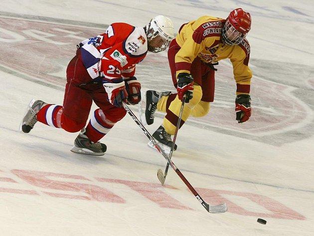 Starší dorostenci HC Rebel Havlíčkův Brod o víkendu podlehli na domácím ledě regionálnímu rivalovi z Jihavy 1:2.