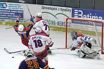 Mladší dorostenci HC Rebel Havlíčkův Brod (ve světlém) nevstřelili na domácím ledě proti Mladé Boleslavi ani branku, nakonec prohráli 0:3.